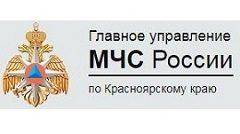 LogoMHS